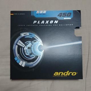 【送料無料】andro アンドロ PLAXON プラクソン 卓球 ラバー【美品】(卓球)
