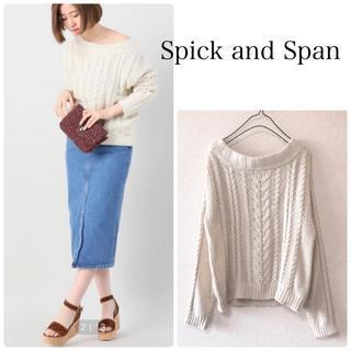 Spick and Span - スピックアンドスパン ニット