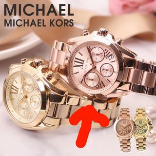 マイケルコース(Michael Kors)の【MICHAEL KORS】腕時計  ローズゴールド(腕時計)