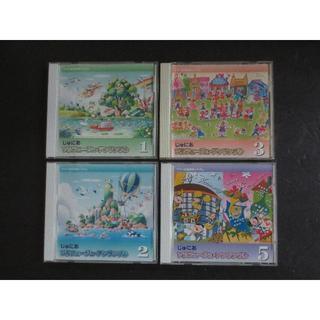 ヤマハ(ヤマハ)のヤマハ音楽教育システム 4枚CDセット(キッズ/ファミリー)