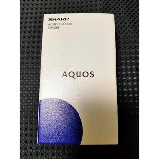 アクオス(AQUOS)のAQUOS sense2(SH-M08)ブラック未使用品(スマートフォン本体)