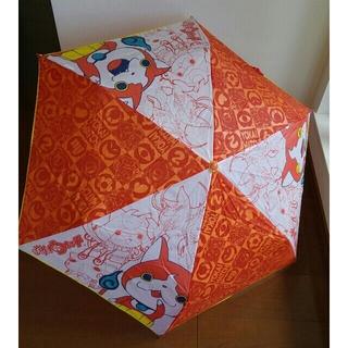 妖怪ウォッチ 折り畳み傘(傘)
