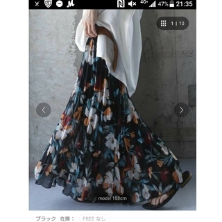 アンティカ(antiqua)のアンティカ 新品 スカート(ひざ丈スカート)