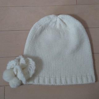 サンカンシオン(3can4on)の新品  キッズ  ニット帽子(帽子)