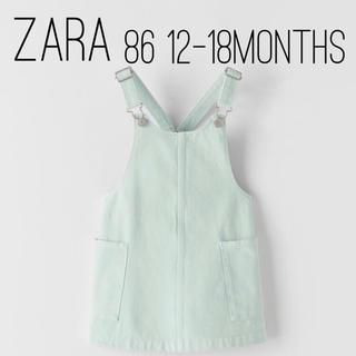 ザラキッズ(ZARA KIDS)のZARA ザラ ベビー ベーシックツイル地 オーバーオール グリーン 86(ワンピース)