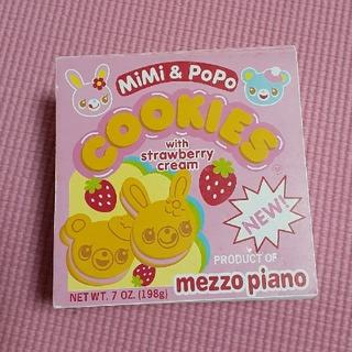 メゾピアノ(mezzo piano)のメモ帳(ノート/メモ帳/ふせん)