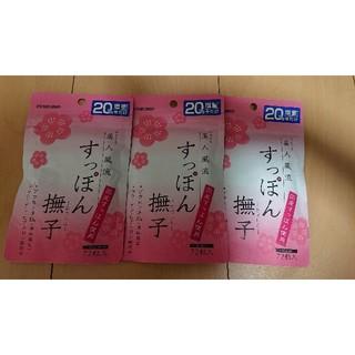 マルマン(Maruman)のマルマン すっぽん撫子 サプリメント 6000円→2222円(コラーゲン)