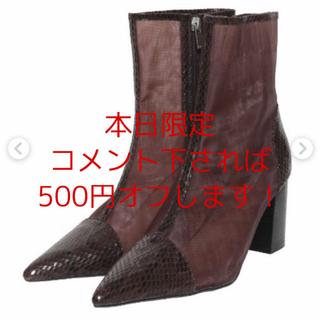 Ameri VINTAGE - ameri  mesh piping boots