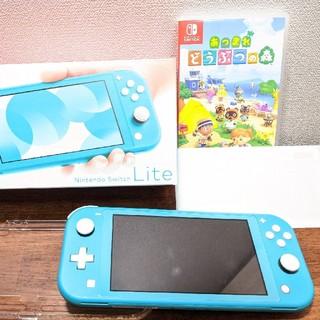 Nintendo Switch - 任天堂Switch Light あつまれどうぶつの森セット