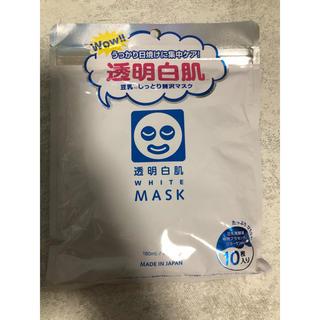 イシザワケンキュウジョ(石澤研究所)の透明白肌 ホワイトマスクN(10枚入)(パック/フェイスマスク)