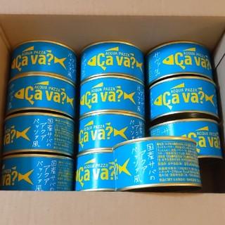 サヴァ缶 アクアパッツァ風(缶詰/瓶詰)