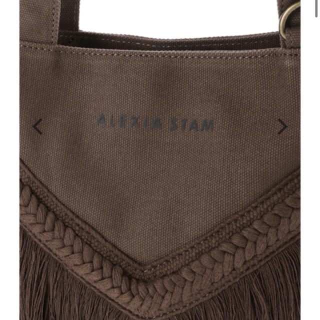 ALEXIA STAM(アリシアスタン)の新品 Alexia Stam フリンジトートバッグ ブラウン  レディースのバッグ(トートバッグ)の商品写真