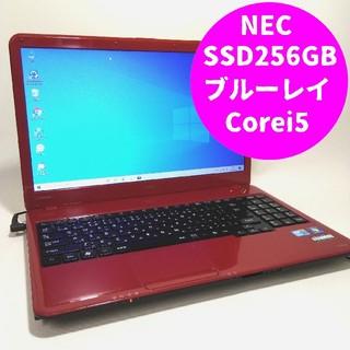 NEC - NEC ノートパソコン/レッド色 Win10 ブルーレイ SSD256GB