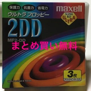 マクセル(maxell)のフロッピーディスク 2DD 3枚(PC周辺機器)