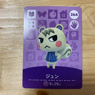 任天堂 - あつまれどうぶつの森 amiiboカード