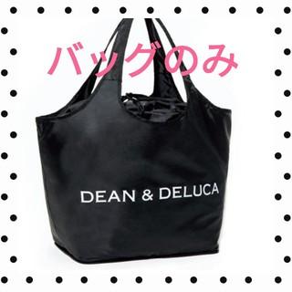 DEAN&DELUCA ディーン& デリカ エコバッグ  黒 ショッピングバッグ