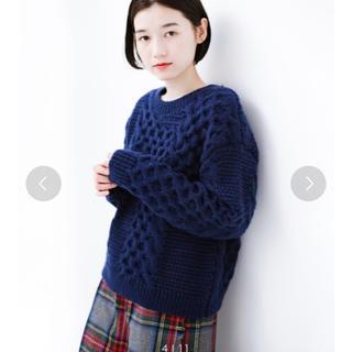 ハコ(haco!)のハコ ざっくり編み ケーブルニット  ネイビー(ニット/セーター)
