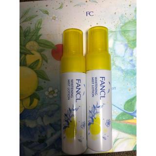 ファンケル(FANCL)のFANCL ファンケル ホワイトニングミストローションb 35ml ×2本 (化粧水/ローション)