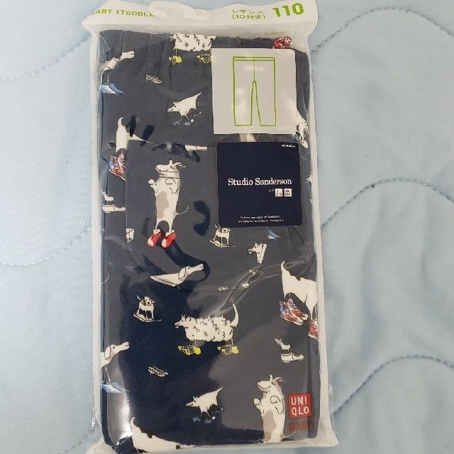 UNIQLO(ユニクロ)の新品未使用未開封 110cm レギンス 3枚 studio  sanderson キッズ/ベビー/マタニティのキッズ服男の子用(90cm~)(パンツ/スパッツ)の商品写真