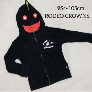 ロデオクラウンズ(RODEO CROWNS)のロデオクラウンズ(ジャケット/上着)