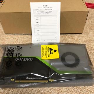 クアドロ(QUADRO)の【新品】NVIDIA QUADRO RTX4000(PCパーツ)