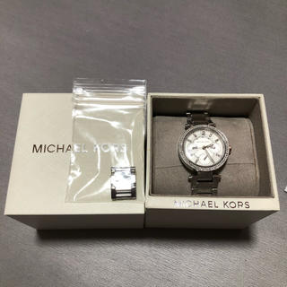 マイケルコース(Michael Kors)のMichael Kors 腕時計 (腕時計)