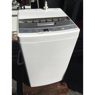 🌈高年式2017年AQUA4.5kg洗濯機