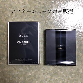 CHANEL - ブルー ドゥ シャネル トラベル スプレイ& アフターシェーブ ローション