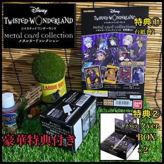 ディズニー(Disney)のツイステッドワンダーランド メタルカードコレクション2 自販機ver. BOX②(その他)