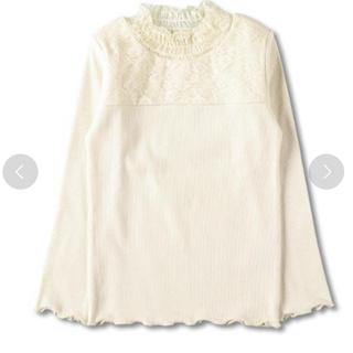 ブランシェス(Branshes)の.a様専用‼️ブランシェス  カットソー 140センチ(Tシャツ/カットソー)