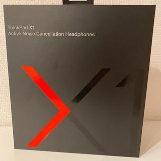 レノボ(Lenovo)のLenovo Thinkpad X1 アクティブ ノイズキャン ヘッドホン(ヘッドフォン/イヤフォン)