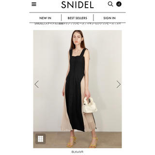 snidel - スナイデル snidel ワンピース 2020ss