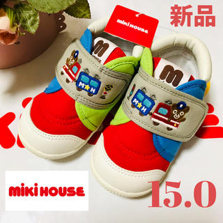 mikihouse - ミキハウス mikiHOUSE働く車 プッチーセカンドベビーシューズ15.0cm