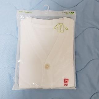 ユニクロ(UNIQLO)の新品未使用未開封 100cm 定価 1,089円 コットンカーディガン 男女兼用(カーディガン)