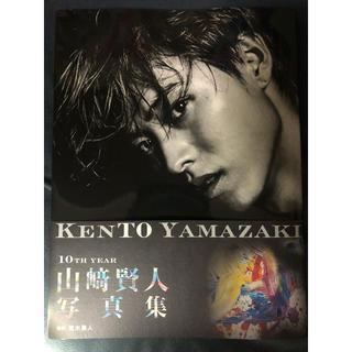 カドカワショテン(角川書店)の山﨑賢人写真集「Kento Yamazaki 」(男性タレント)
