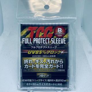 遊戯王 - TCG フルプロテクトスリーブ R レギュラーサイズ 3個入り