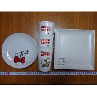 ハローキティ(ハローキティ)のハローキティ ローソン景品 コップ3つとお皿各3枚(食器)