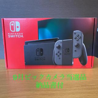 Nintendo Switch - 任天堂Switch グレー