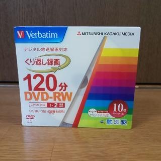 ミツビシ(三菱)のDVD-RW 120分 10枚 新品 未開封(その他)