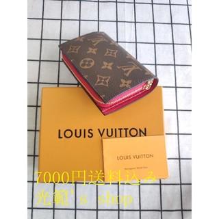 LOUIS VUITTON - 国内即発【送料0】早い者勝ち♪ルイヴィトン 財布  小銭入れ