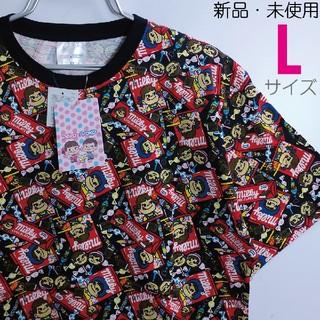 サンリオ(サンリオ)の新品 Lサイズ Tシャツ ペコちゃん サンリオ グッズ 黒 5369B(Tシャツ/カットソー(半袖/袖なし))