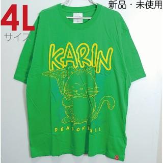 ドラゴンボール(ドラゴンボール)の新品 4L XXXL Tシャツ ドラゴンボール カリン様 グッズ 緑 8353(Tシャツ/カットソー(半袖/袖なし))