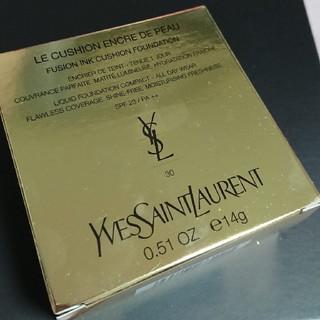 イヴサンローランボーテ(Yves Saint Laurent Beaute)のイヴサンローラン  クッションファンデーション(ファンデーション)
