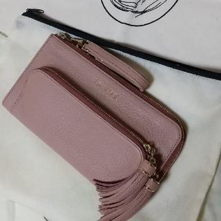 アタオ(ATAO)の美品セット♡イアンヌ 財布 & 巾着(財布)