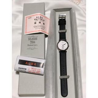 アルバ(ALBA)のソ・ジソブ 20周年記念 腕時計 セイコーウォッチ(腕時計)