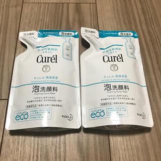 Curel - キュレル Curel  泡洗顔料 130ml ✖️2個