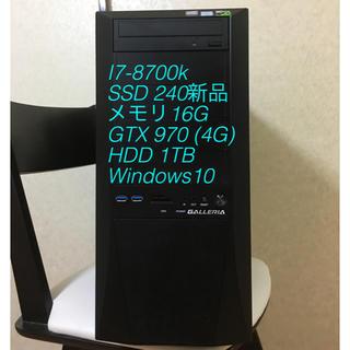 ゲーミング pc i7-8700k SSD 新品