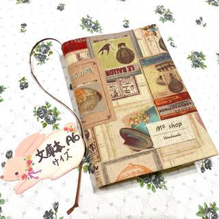 【No.115 ベージュ気球】【文庫本サイズ・A6】ブックカバー 機能性(ブックカバー)