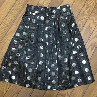ランバンオンブルー(LANVIN en Bleu)のランバン  オンブルー  膝丈スカート 新品タグ付き(ひざ丈スカート)