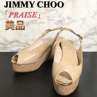 JIMMY CHOO - 【美品】JIMMY CHOO 「PRAISE」パテントウェッジサンダル